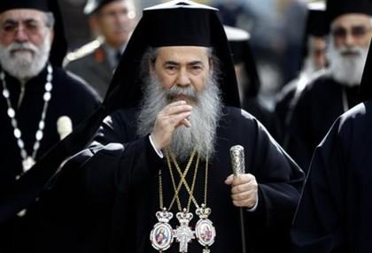 Patriarch Theophilos III of Jerusalem