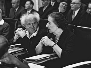 David Ben-Gurion and Golda Meyer