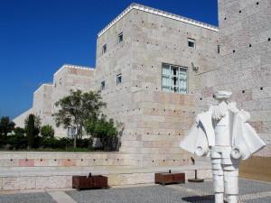 Belém_Cultural_Center_2