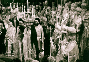 Orthodox prelates at the wedding of Constantine of Greece and Princess Anne-Marie of Denmark, September 18, 1967