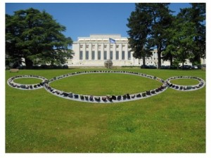 The sculpture of 'rebirth' in the Ariana Park at the Palais des Nations, Geneva.