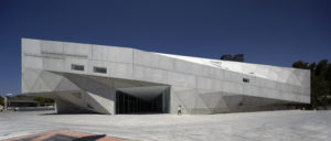 Herta and Paul Amir Building, Photo: Amit Geron