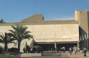 The Main Building of the Tel Aviv Museum of Art, Photo: Avraham Hay, The Historical Archive of Tel Aviv Museum of Art