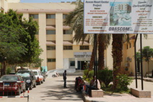Aswan heart center: patients gather outside the hospital.