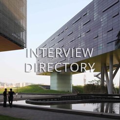 interview directory